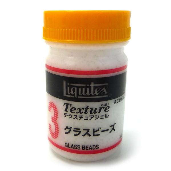 Liquitex リキテックス テクスチュア ジェル グラスビーズ 50ml