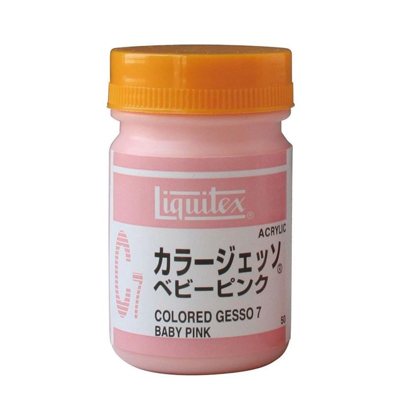 Liquitex リキテックス NEW カラージェッソ 50ml C7 ベビーピンク