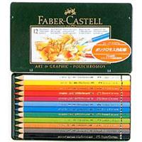 Faber-Castell ポリクロモス色鉛筆 12色セット (缶入)