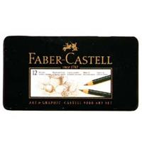 Faber-Castell 9000番鉛筆 アートセット