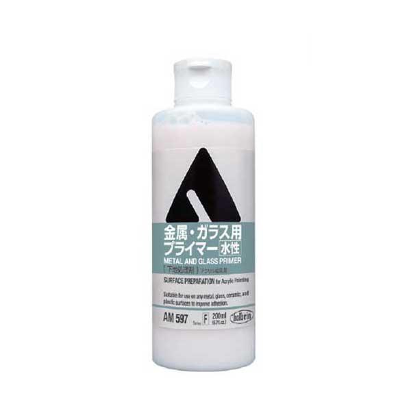 ホルベイン アクリリック AM597 金属・ガラス用プライマー 200ml