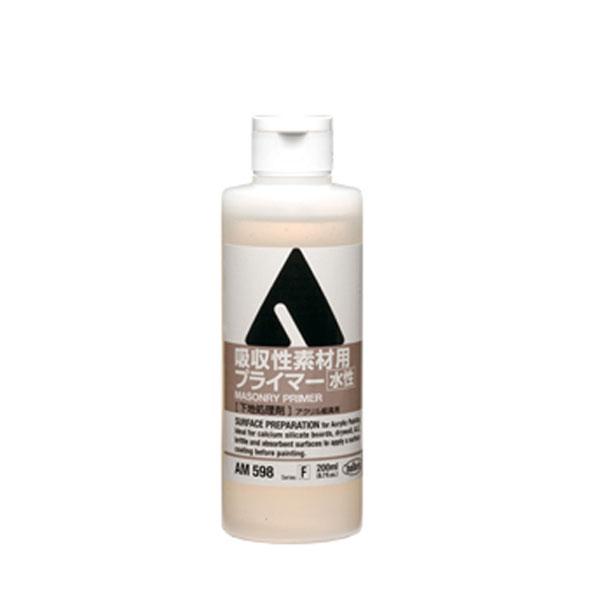 ホルベイン アクリリックメディウム AM598 吸収性素材用 プライマー 水性 200ml