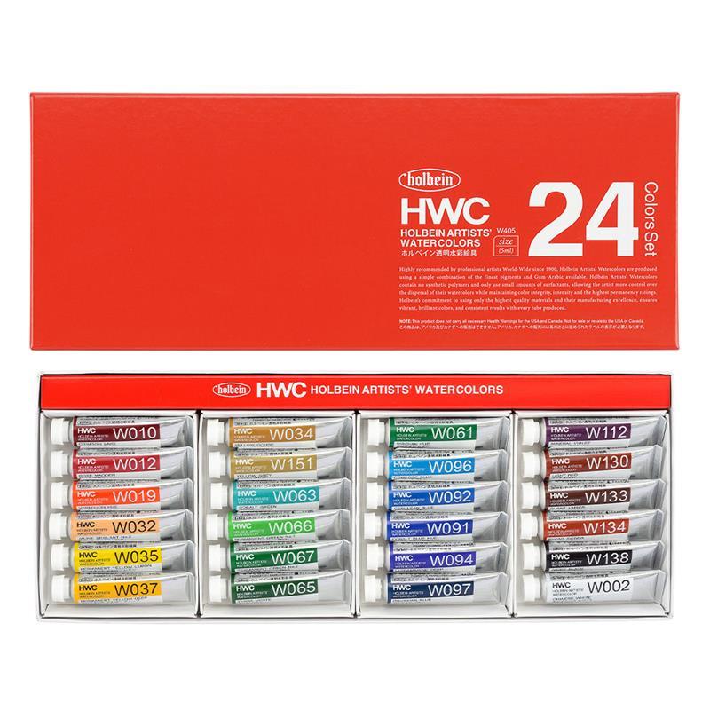 ホルベイン 透明水彩絵具 24色セット 5ml 2号チューブ