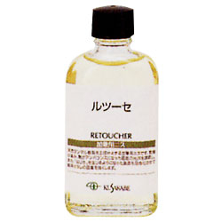 クサカベ 画用液 ルツーセ 55ml
