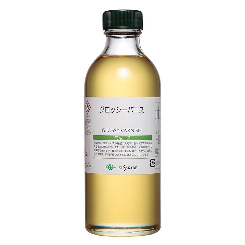クサカベ 画用液 グロッシーバニス 250ml