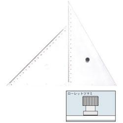 つまみ付三角定規20cm型 1/100・1/200目盛付