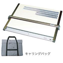 平行定規 KS-406N (A2判)