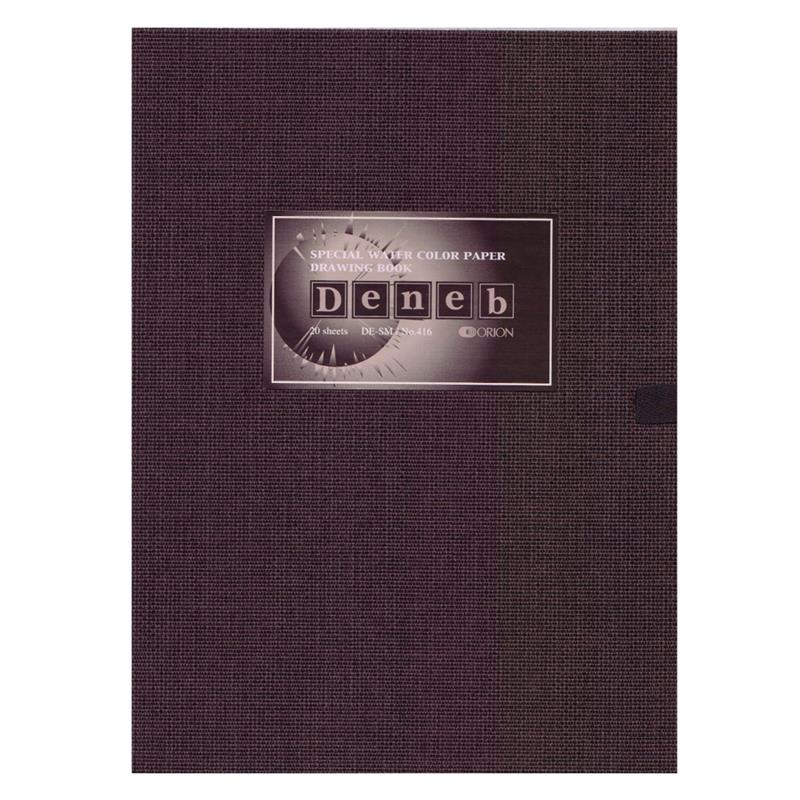 スケッチブック DE-F4 F4 (337×251) デネブ 最高級水彩紙 20枚入