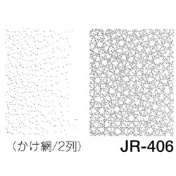 デリータースクリーン ジュニア JR-406 かけ網 (2列) グラデーション