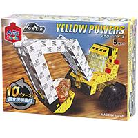 Artec アーテック ブロック YELLOW POWERS